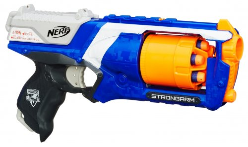 Nerf Nstrike, Elite StrongArm Refresh